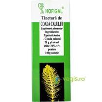 hofigal-tinctura-coada-calului-50ml-76993